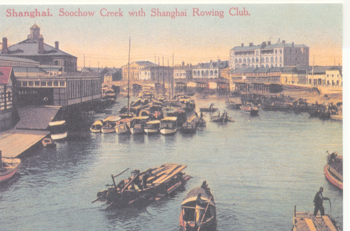 Soochow Creek and Shanghai Rowing Club