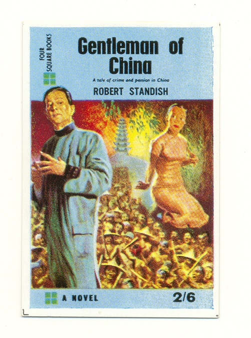 Gentleman of China cigarette card front