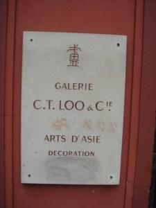 Loo Galerie