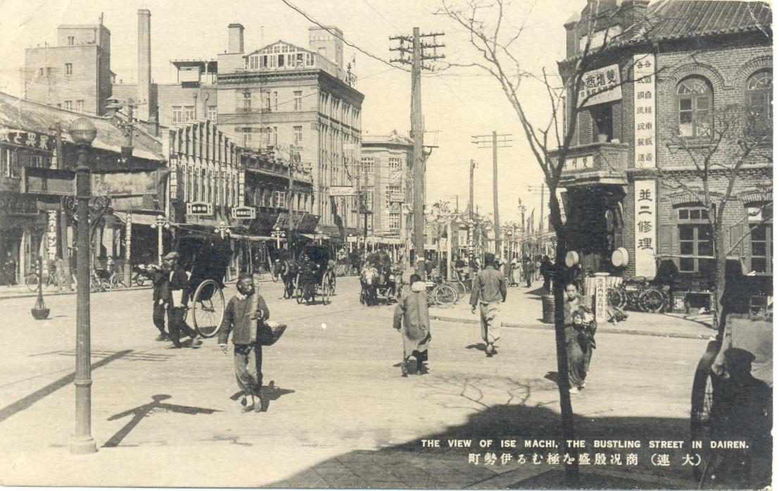 AdC Across Times 1930/1940 Dalian-Ise-Machi-Street