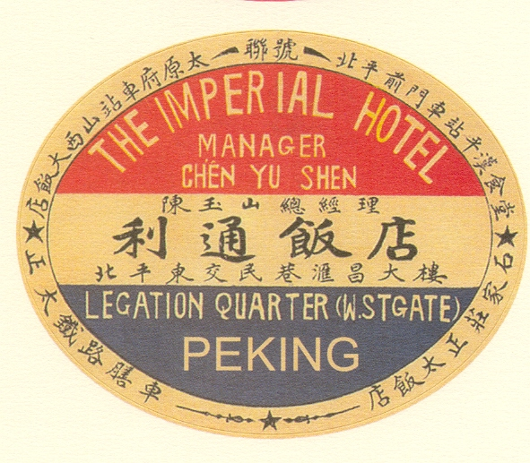 China Rhyming » Blog Archive » Old China Luggage Labels