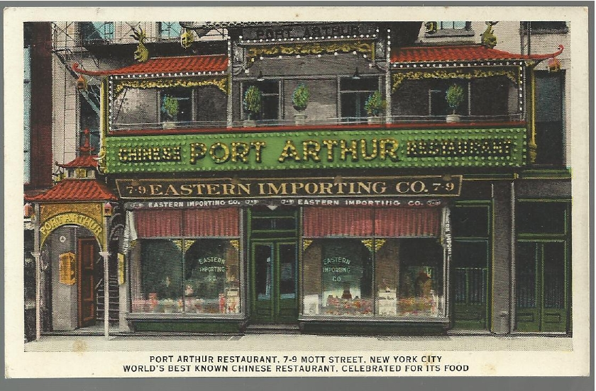 China Rhyming Blog Archive The Port Arthur Restaurant