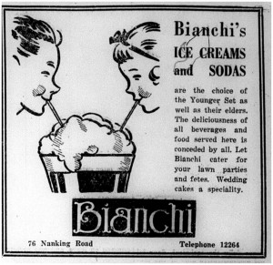 Bianchis ice cream 1934
