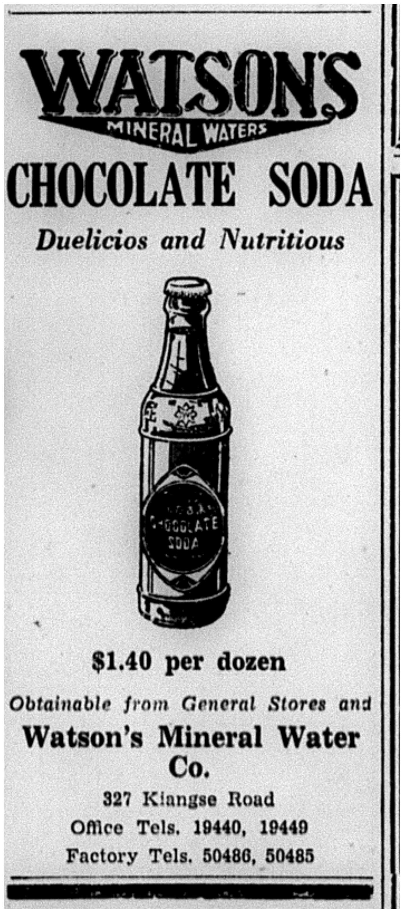 China Rhyming » Blog Archive » Watson's Chocolate Soda – Please ...