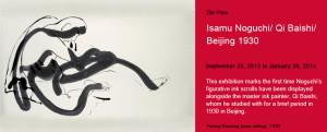 Noguchi_QiBaishi_Banner for Website copy
