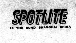 Spotlite headed paper 1939