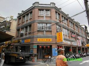 dihua-street