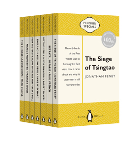 Penguin China WW1 boxset