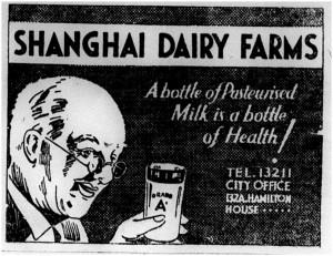 Shanghai-Dairy-Farms-1934-300x231