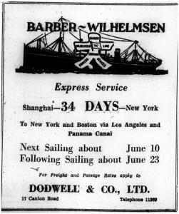 Barber Wilhemson Line ad 1940