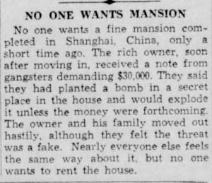 rsz_the_monroe_news_star_fri__jan_1__1937_