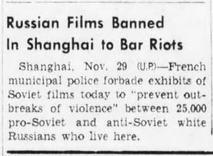 The_Brooklyn_Daily_Eagle_Sun__Nov_30__1941_