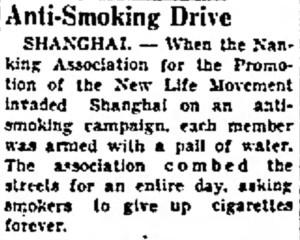 Times_Herald_Thu__Dec_31__1936_