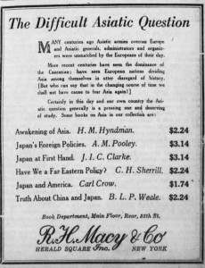 1438164298_tmp_The_Brooklyn_Daily_Eagle_Sat__Mar_5__1921_