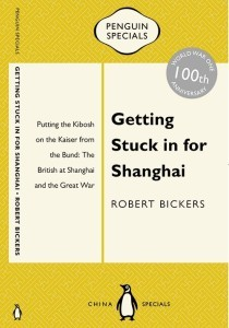 getting-stuck-in-for-shanghai-1-e1396533503154-210x300