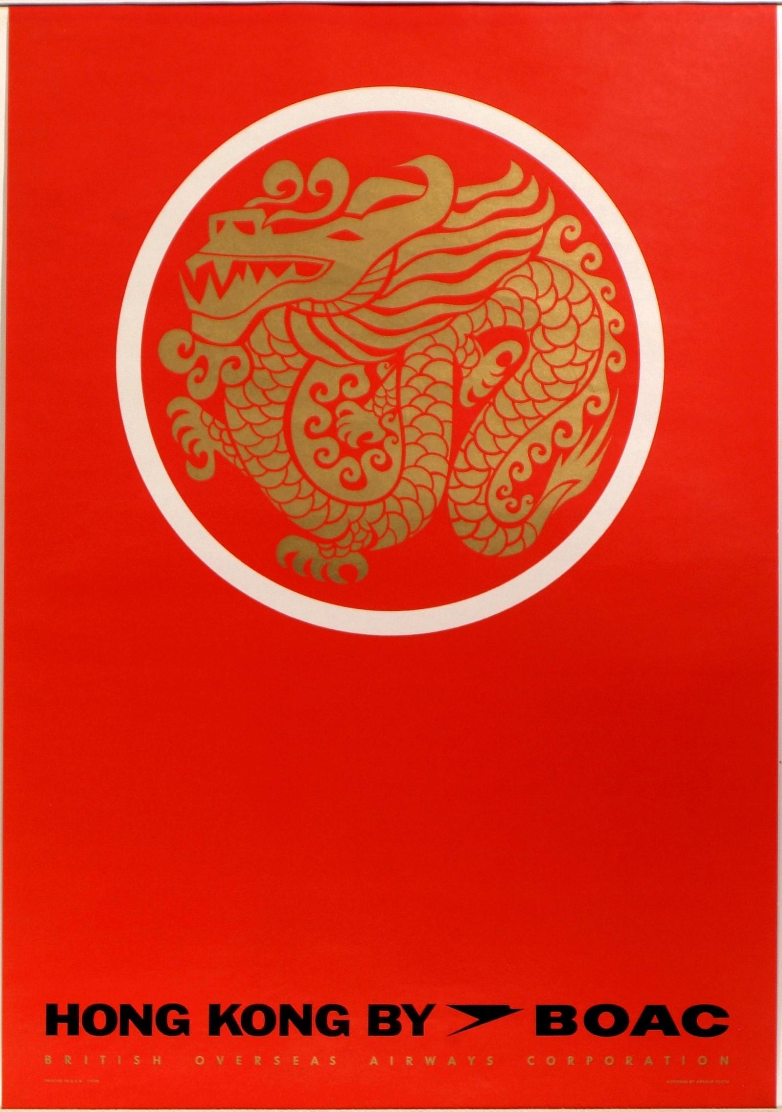 1970s-Hong-Kong-by-BOAC