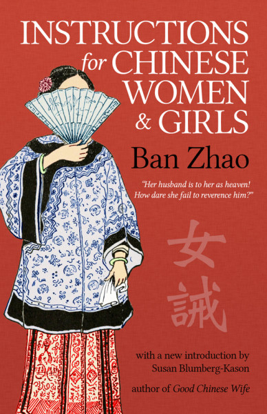 Instructions-for-Chinese-Women-and-Girls-cover-550x850-388x600