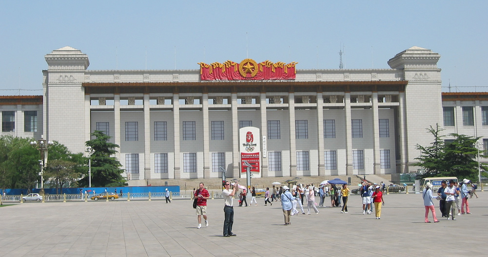 national-museum-of-china