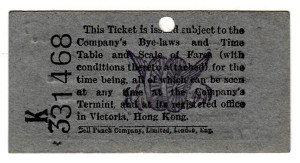 Peak Tram ticket 1930s back