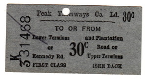 Peak Tram ticket 1930s front