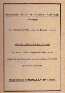 Shirt hospital