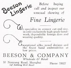 Beeson Lingerie - Nanyang Rd - 1930
