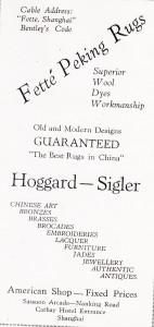 Hoggard-Sigler - Sassoon Arcade - 1930