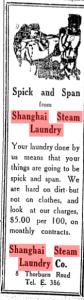 Shanghai Steam Laundry Ad 3