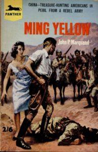 Ming-Yellow-Reginald-Heade