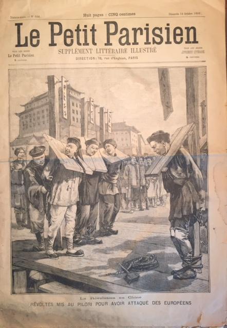 oct-16-1898