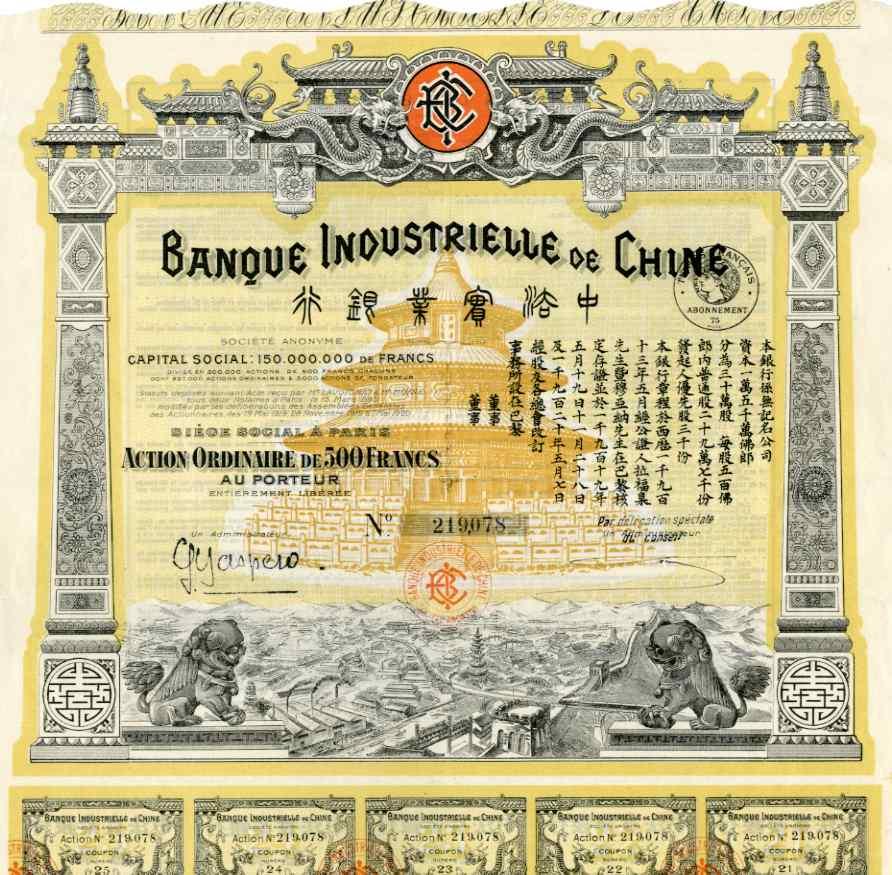 banque-industrielle-de-chine-bond-1913-4