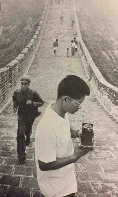 great-wall-marc-riboud-1971