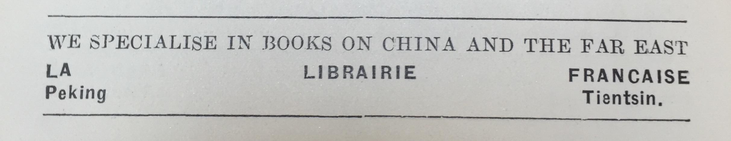 la-librairie-francaise