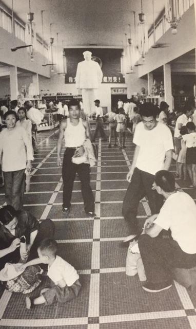peking-dept-store-marc-riboud-1971