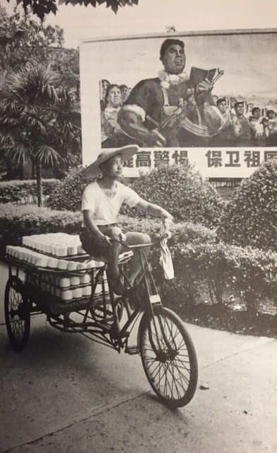 yarn-delivery-marc-riboud-shanghai-1971