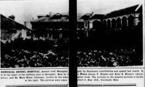 the_cincinnati_enquirer_sun__nov_2__1924_